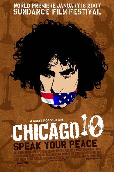 Chicago10_THIS