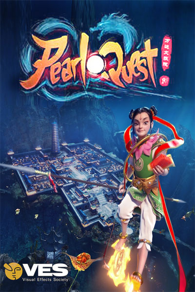 Pearl Quest Poster
