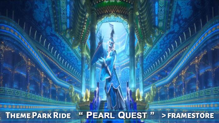 Resume_PEARL QUEST Ride_Small
