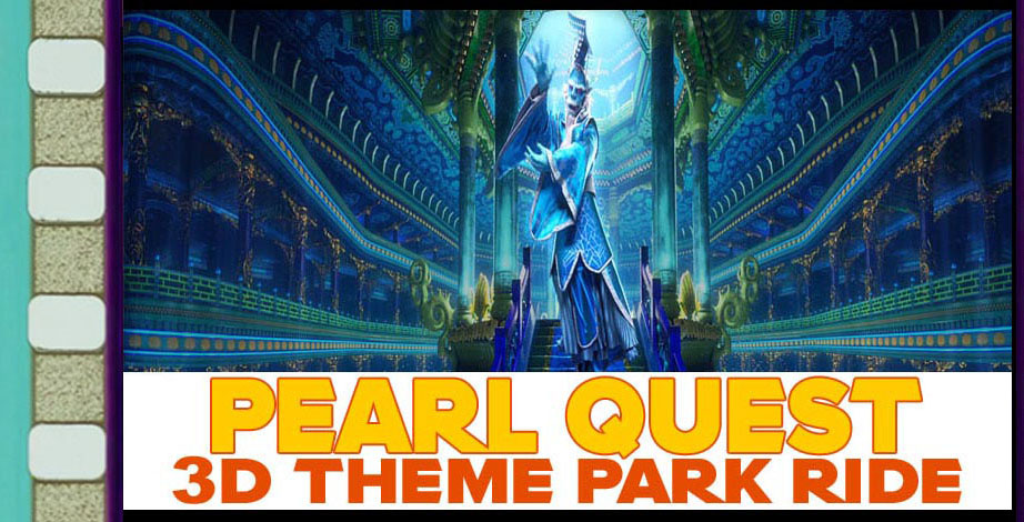 "View ""Pearl Quest"" 3D Theme Park Ride Clip Here"